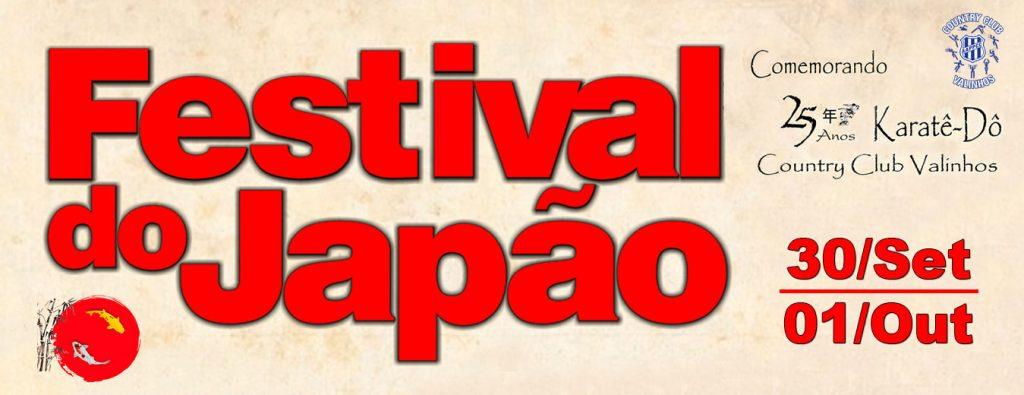 festival_japao_1349x520