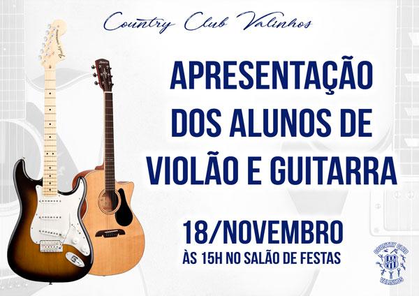 violao_guitarra_site_2017