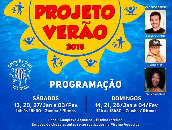 projeto_verao_2018_site