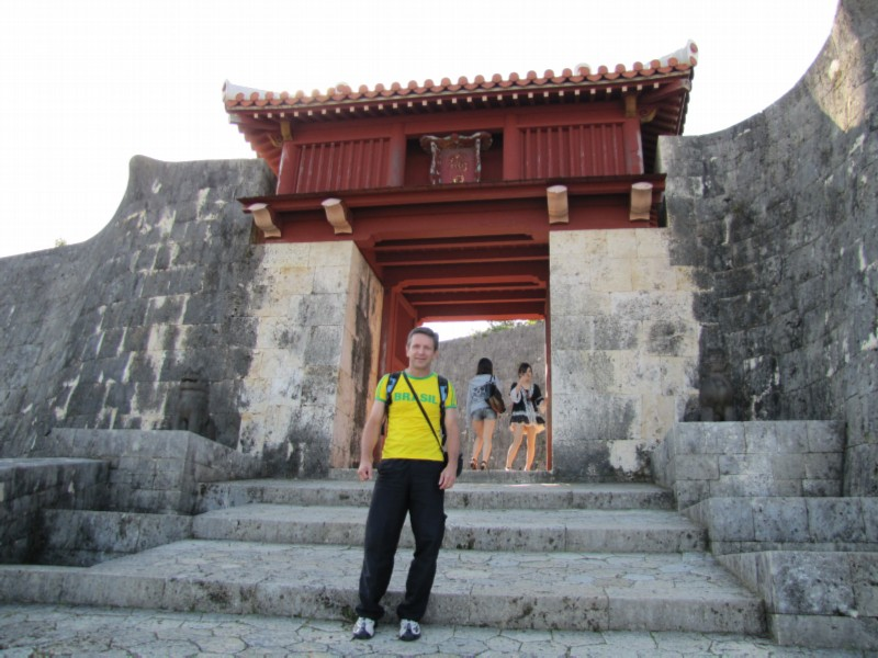 img_1093-castelo-de-shuri_okinawa