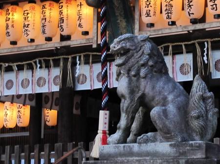 img_3347-templo-budista_-kyoto