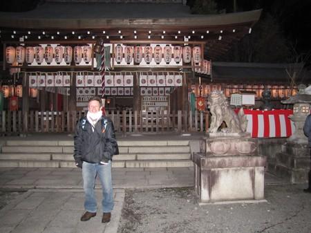img_3349-templo-budista_-kyoto