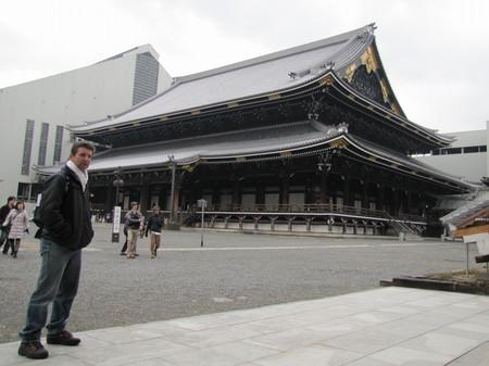 img_3378-kyoto-templo