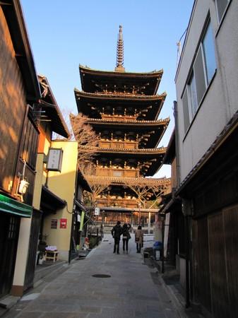 img_4599-_-kyoto