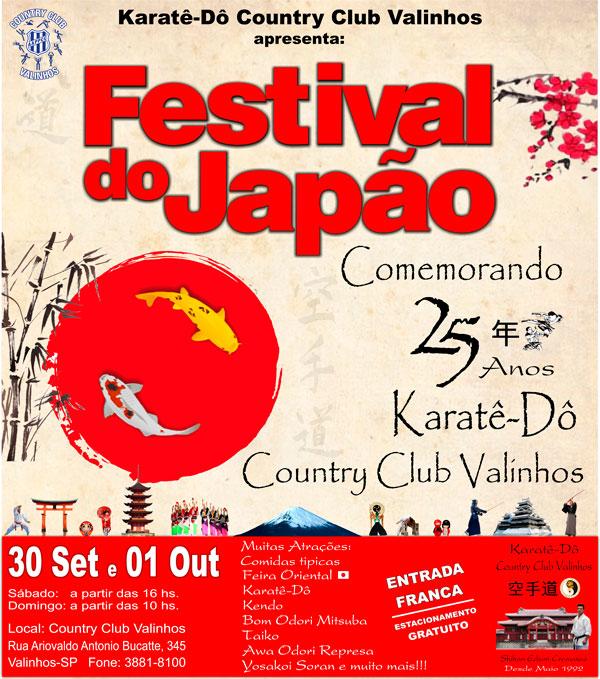 festival_japao_site