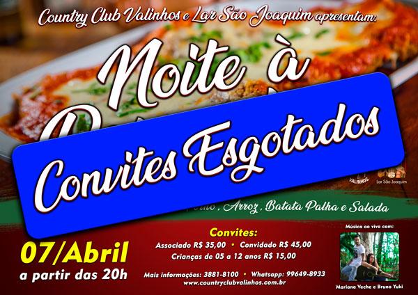 noite_parmegiana_convites_esgotados_site